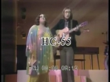 Cass Elliot with Dave Mason - To be Free - Ultra Rare, Live 1971