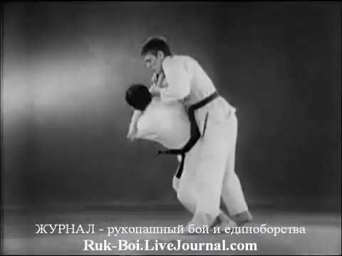 СоюзСпортФильм 1985 Обучение ДЗЮДО Ч3 бросок через плечо