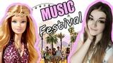 СОЛНЕЧНАЯ КАЛИФОРНИЯ! | Обзор Барби Музыкальный Фестиваль | The Barbie Look Music Festival