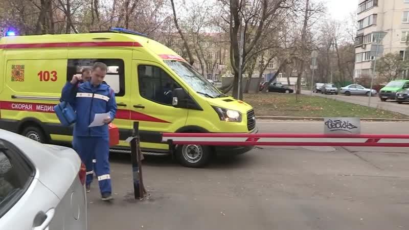 «Скорая помощь»_ а больничный дадут