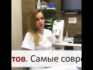 Ксения Владимировна СТАРОВЕРОВА. Имплантация.