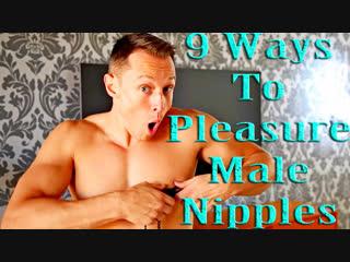 Davey Wavey: 9 Ways To Pleasure Male Nipples — Gay/Straight