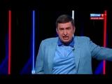 На эфире у Соловьева сбежавший из Украины Марков бросил в Симоненко горсть мелочи и обозва