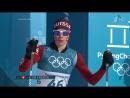 XXIII Зимние Олимпийские Игры. 2018. Лыжные гонки. Женщины. 10 км. Свободный стиль.