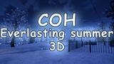 Everlasting Summer 3D - СОН V2