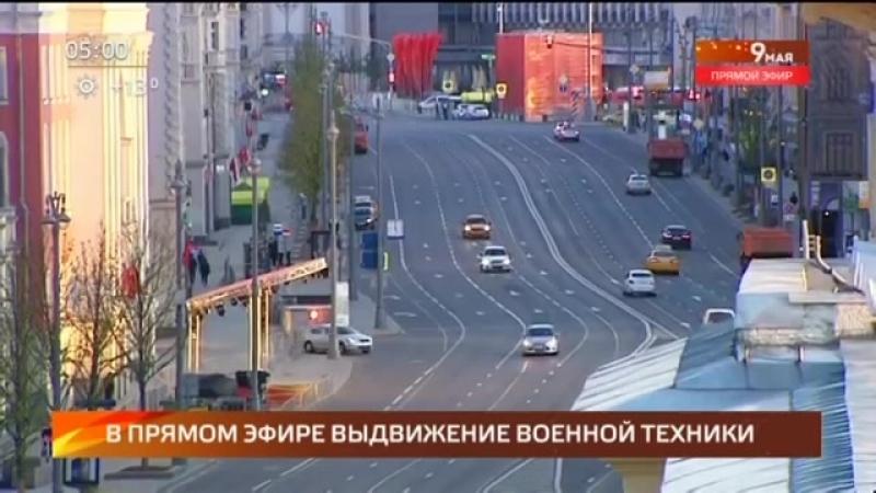 Начало часа и начало праздничного канала (Москва 24, 09.05.2018)
