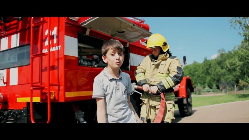 Пожарная безопасность в ДОЦ Спутник