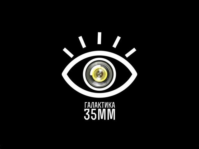 Денис Сорока | Брест