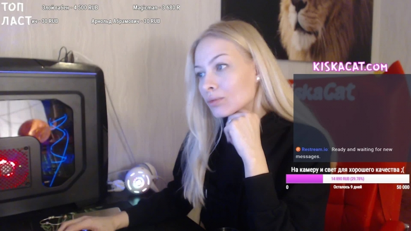 Кристина Васильева - live
