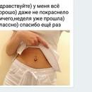 Елена Танрывердиева фото #27