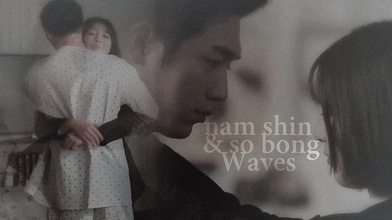 Nam shin so bong    waves