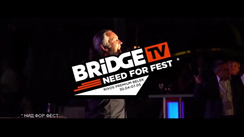 Bridge TV Need For Fest 2018