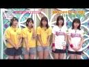 AKB48 Team8 no KANSAI Hakusyo ep37 2018 08 06