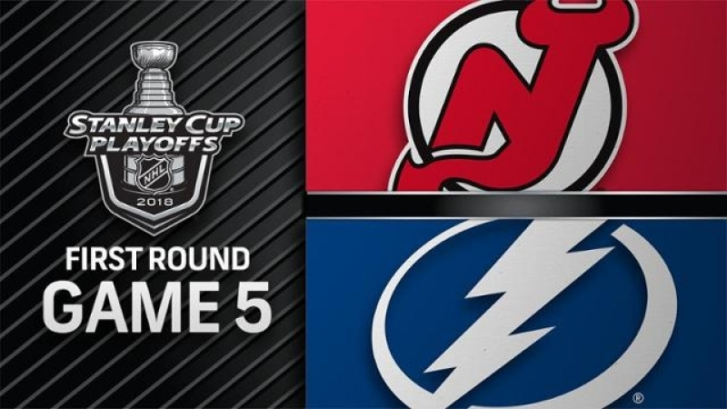 НХЛ - плей-офф. 1/4 финала - Восток. 5-й матч. Тампа-Бэй Лайтнинг - Нью-Джерси Дэвилз - 3:1 (1:0, 0:0, 2:1)