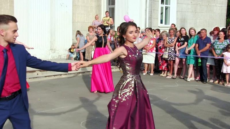 Танец выпускников 2018 г. Школа №4. г. Лисичанск.