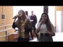 """Концерт в День выборов 18.03.18г. """"Се ля ви""""- Севиль и Кристина"""