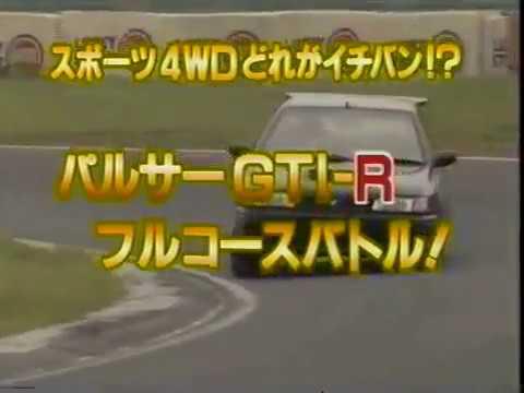 Best MOTORing 1990 12 GTI R, 2 5R, 300 ZX, RX 7