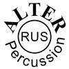 ALTER - мастерская барабанов, перкуссии в Москве