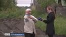 Дорога к деревне Андреевское напоминает игру «Сапёр»
