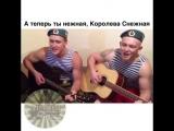 Армейские песни под гитару.