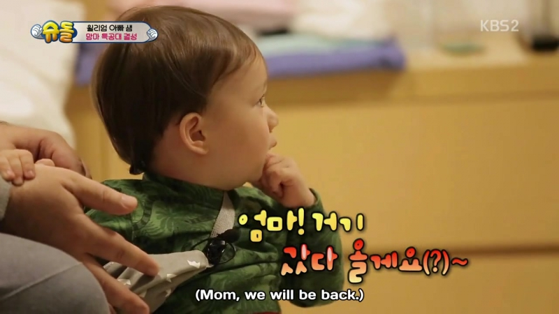 The Return of Superman 180107 Episode 216 English Subtitles