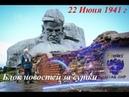 Новости ИНФОЦЕНТР на канале Zello ШТАБ ЛНР от 22 06 2018 г