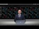 🔥Вечерний обзор финансовых рынков от 17.07.2018