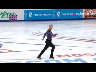 Adam RIPPON - Rostelecom Cup 2015 - LP