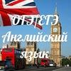 Английский язык на Автозаводе в Нижнем Новгороде