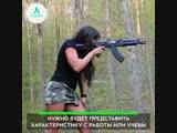 Получить оружие станет сложнее | АКУЛА