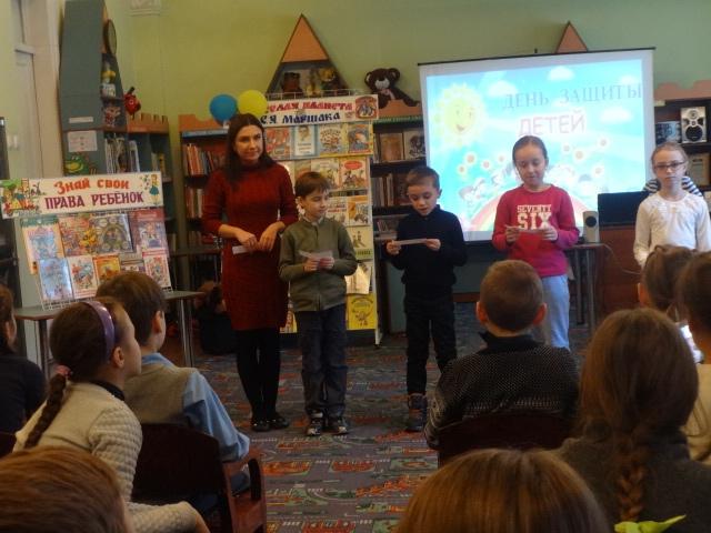 Всемирный день ребенка, Донецкая республиканская библиотека для детей, маленькие в мире взрослых, путешествие по странам