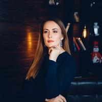 Ирина Евсеева