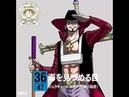 Dracule Mihawk - Umi o Mitsumeru Me