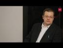 Сталинградская битва - лекция Алексея Исаева