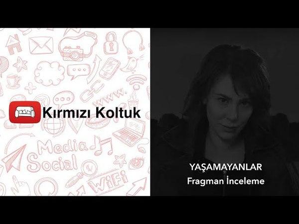 Yaşamayanlar - Türk Vampir Dizisi Ön İnceleme | Türk Dizi Sektörüne Genel Eleştiriler