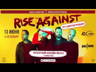 Rise Against в С-Петербурге - 13 июня! Успей взять свои билеты