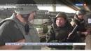 Новости на Россия 24 • В Донбассе попала под обстрел съемочная группа России 24