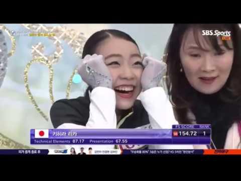 Rika KIHIRA 2018 NHK Trophy FS