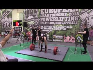 Киселев Михаил становая тяга 282,5 кг