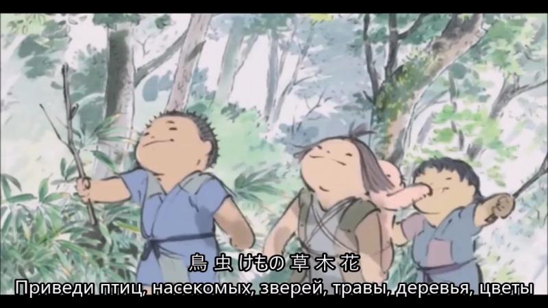 わらべ唄 Детская песня 天女の歌 Песня небесной феи рус саб