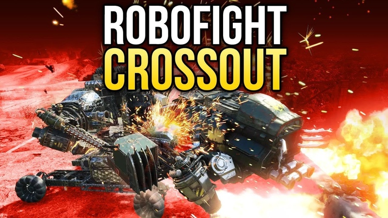 Crossout Robofight ЗАДИРА vs СПИНОЗАВР