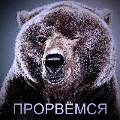 Фёдор Гофферт