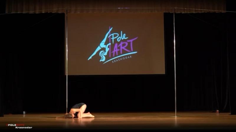 Pole Art Krasnodar 2018 | Junior pro | Renata Sharafutdinova | 3 place