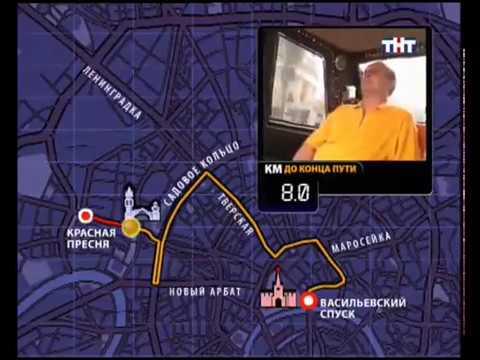 Такси (03.10.2006)