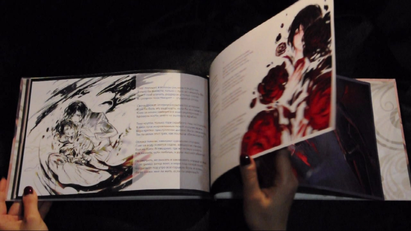 NOBLESSE ART GALLERY: Artbook 20x30 (by Кристина Брехер)