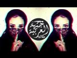 BÖ - Nenni ( Turkish Trap Beat 2016 - Türkçe Müzik
