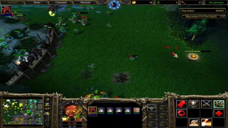 [2kxaoc] Как я стал героем в Warcraft 3
