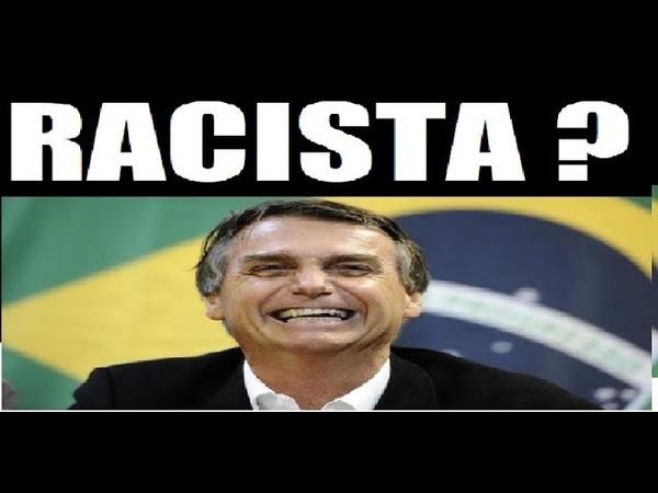 STF rejeita denúncia de racismo contra Jair Bolsonaro