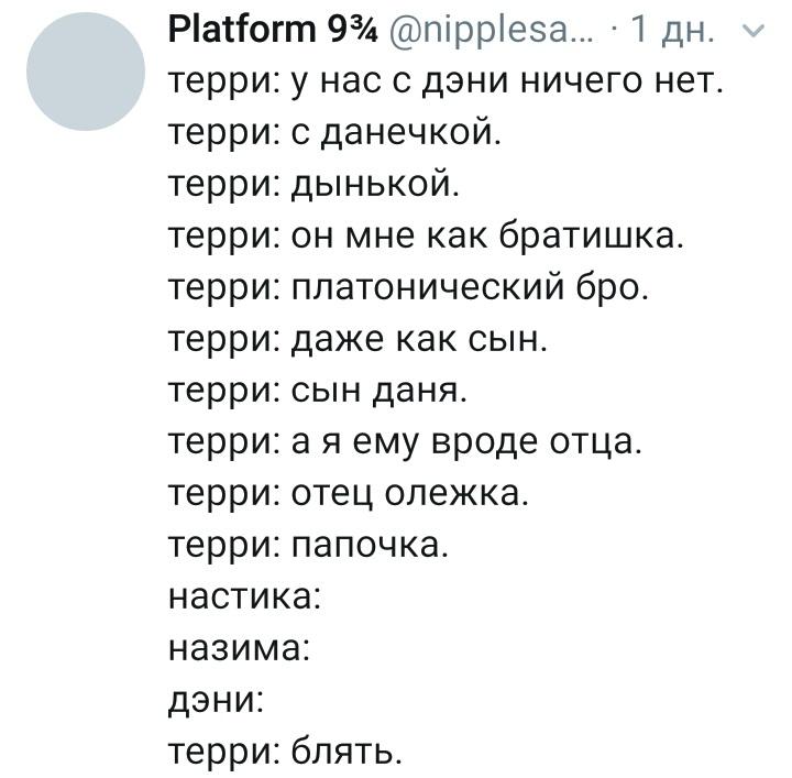 https://pp.userapi.com/c830209/v830209619/136248/7Zy0YJzm8W0.jpg