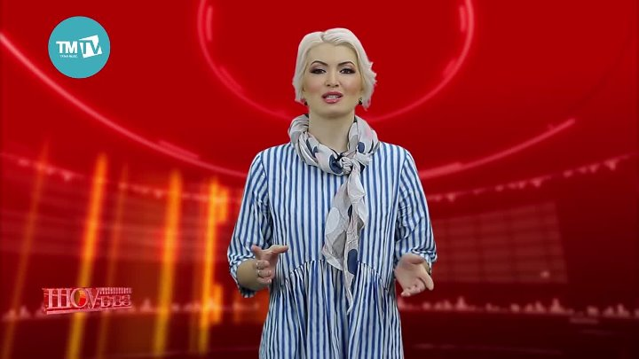 ШоуБез 08.04.2018 TMTV премиясе, Кызлы йорт, Ландыш Нигматжанова
